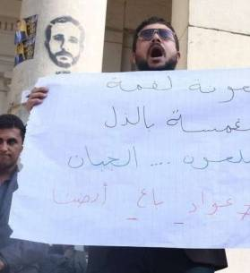 Protest at Lawyers Syndicate against islands' transfer