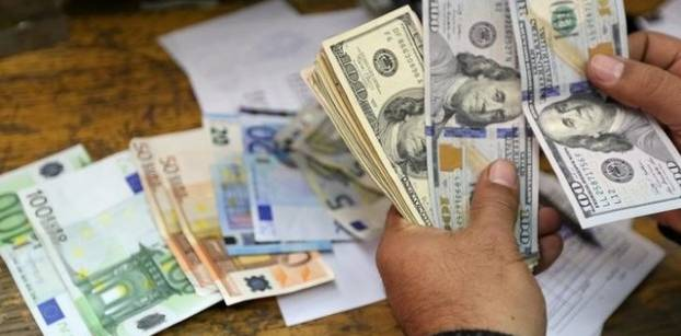 Egypt pound weakens as dollar demand picks up