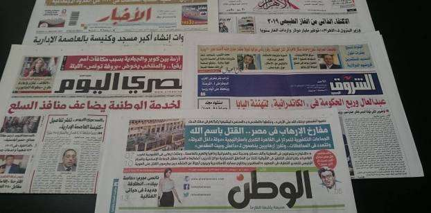 Roundup of Egypt's press headlines on Jan. 12, 2017