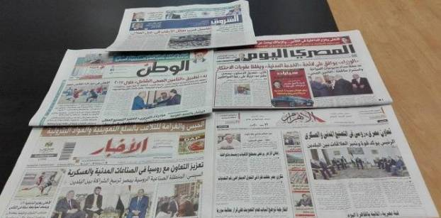 Roundup of Egypt's press headlines on March 2, 2017