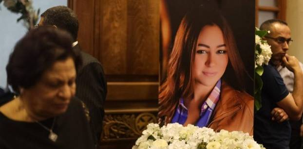 Funeral mass for Yara Hani, crew member who died on EgyptAir flight MS804