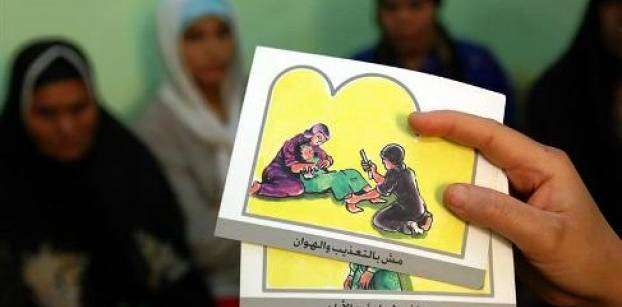 Egypt rights groups denounce 'ineffective' FGM provision, propose amendments