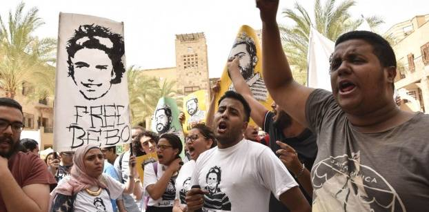 AUC students call for 'immediate release' of detained colleague