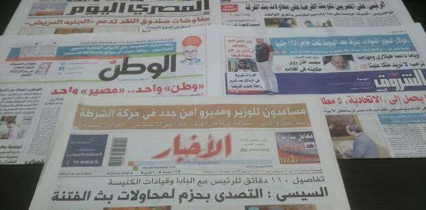 Roundup of Egypt's press headlines on Jul. 29, 2016