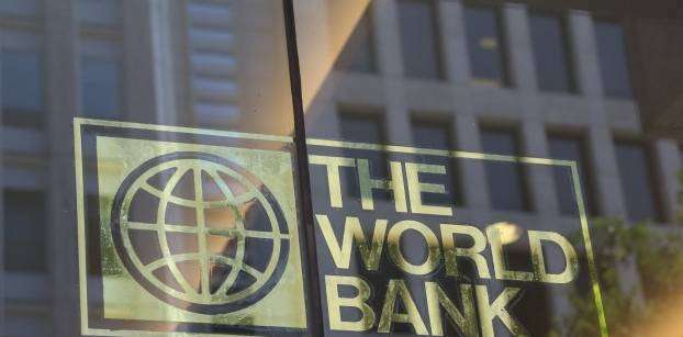 World bank approves second $1 billion tranche of $3 billion loan to Egypt - statement