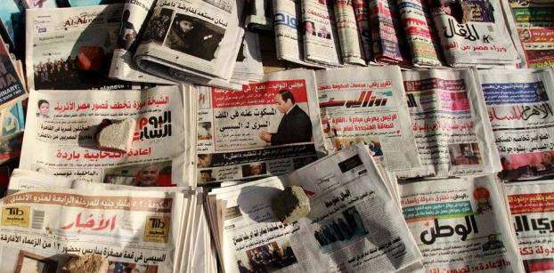 Roundup of Egypt's press headlines on Jan. 7, 2017