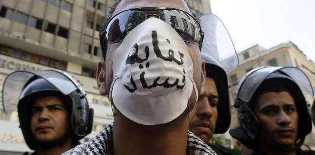 Egyptian prosecution refers two EGPC employees,businessman to court over bribery charges