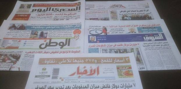 Roundup of Egypt's press headlines on March 9, 2017