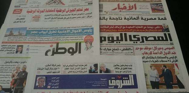 Roundup of Egypt's press headlines on March 3, 2017