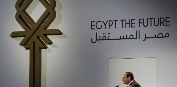 Egypt takes $25 bln loan from Russia to build nuclear plant