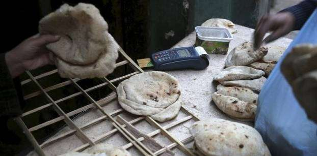 Egyptians protest over fears of bread subsidy cuts
