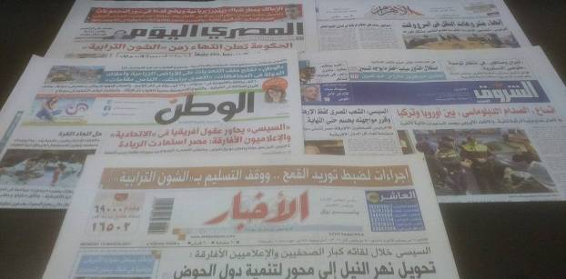 Roundup of Egypt's press headlines on March 13, 2017