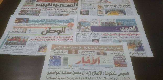 Roundup of Egypt's press headlines on Jan. 10, 2017