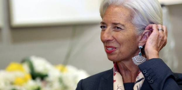 "Egypt's economic transition could be ""coming to a close"", IMF'S Lagarde says"