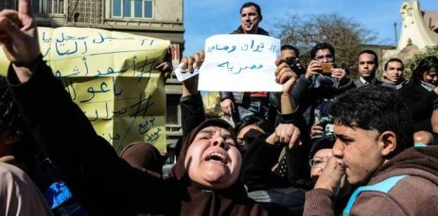 Reactions to court ruling voiding transfer of Red Sea islands to Saudi Arabia