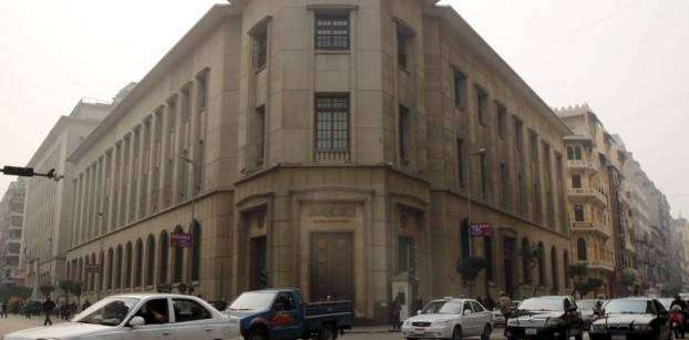 Egypt's central bank to hold interest rates on Thursday - poll