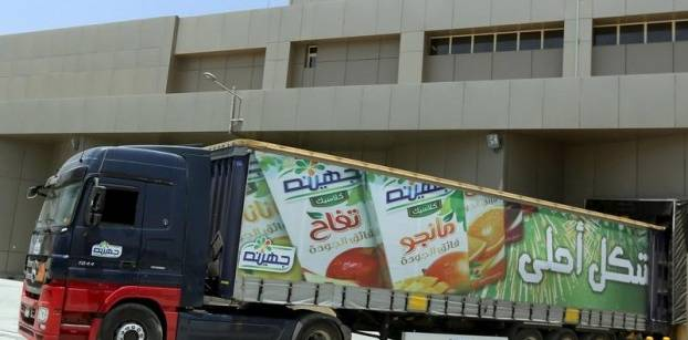 Egyptian food company Juhayna to reduce investment in 2017