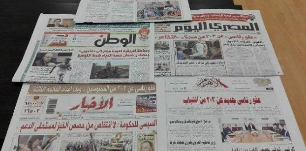 Roundup of Egypt's press headlines on March 14, 2017‎