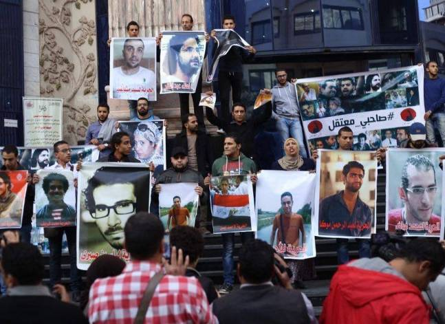 Egypt's press syndicate condemns 'indiscriminate arrests' of journalists