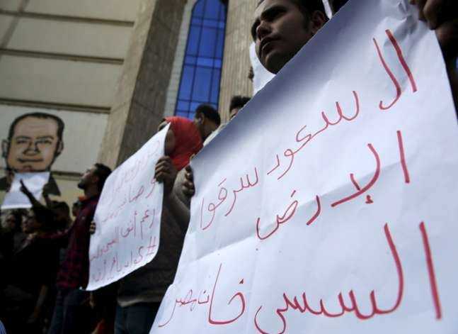 Press syndicate reports arrests, assaults on journalists amid protests