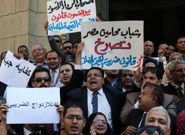 Dozens of lawyers gather in demonstration against VAT law