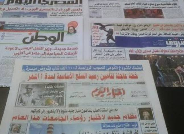 Roundup of Egypt's press headlines on Oct. 1, 2016