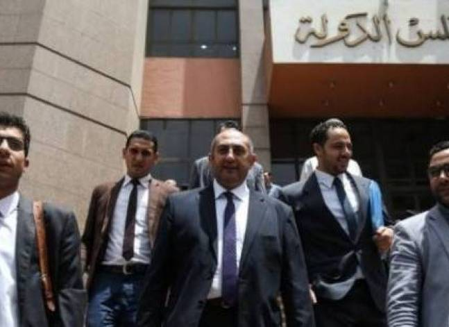 Egypt court annuls controversial Red Sea islands agreement