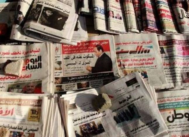 Roundup of Egypt's press headlines on Sept. 27, 2016