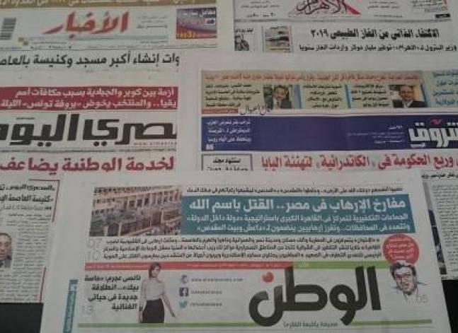 Roundup of Egypt's press headlines on Jan. 8, 2017