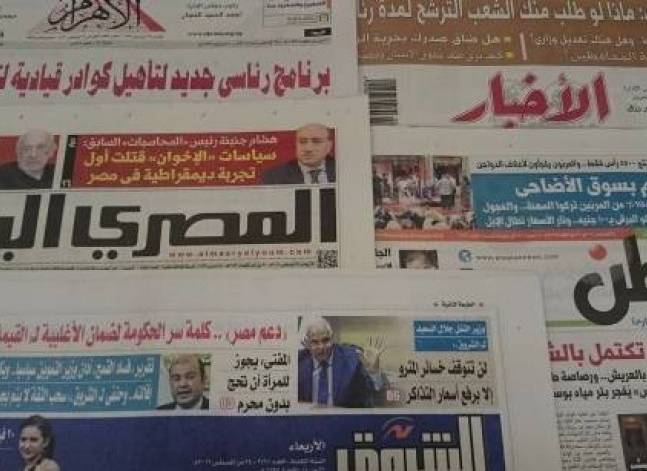 Roundup of Egypt's press headlines on Aug. 24, 2016