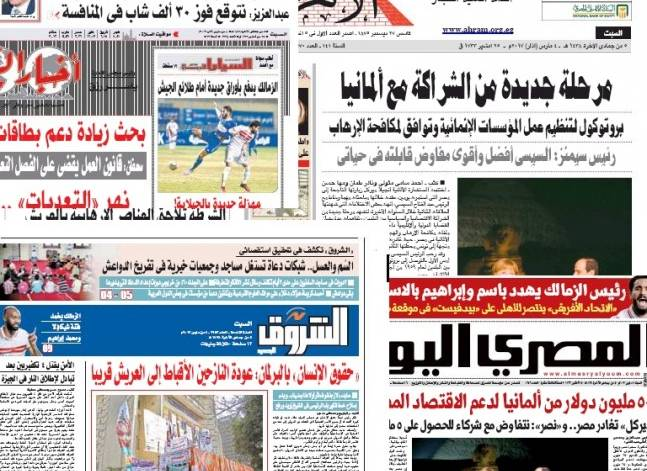 Roundup of Egypt's press headlines on March 4, 2017