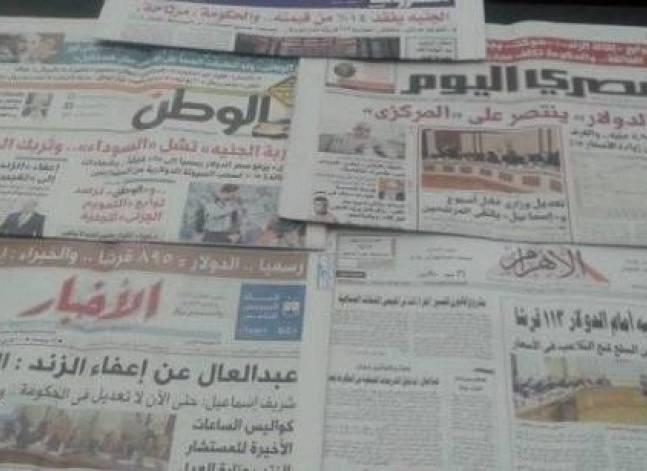 Roundup of Egypt's press headlines on Mar. 15, 2016