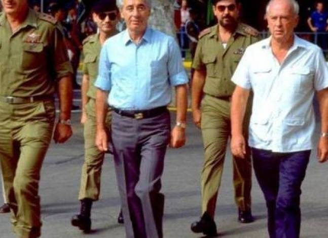Egypt's Foreign Minister to attend funeral of Israel's Shimon Peres