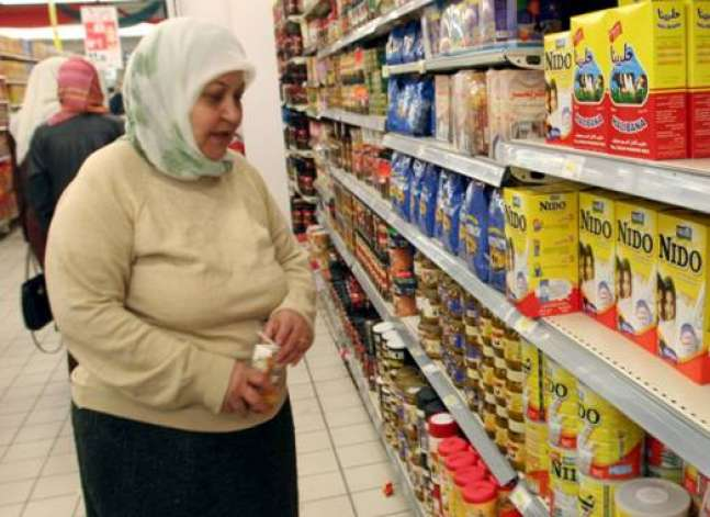 Egypt's annual consumer price inflation rose by 10.9 pct in April - state statistics agency