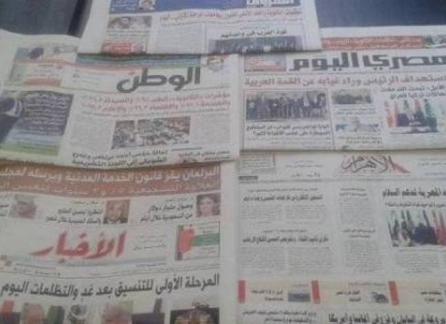 Roundup of Egypt's press headlines on Jul. 26, 2016