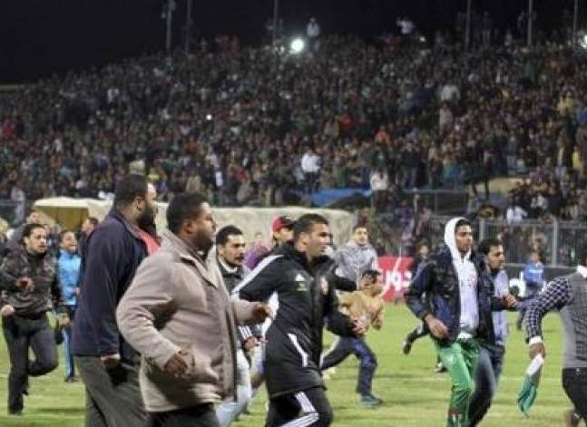 Forty Ahly fans arrested on 5th anniversary of Port Said violence - source