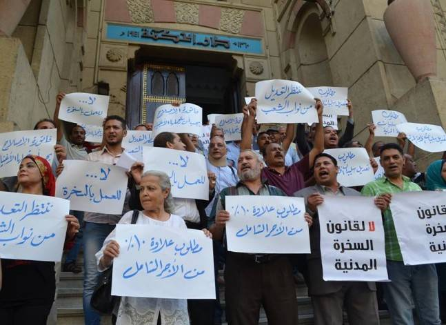 Egyptian prosecution releases Doctors' Syndicate deputy head on bail