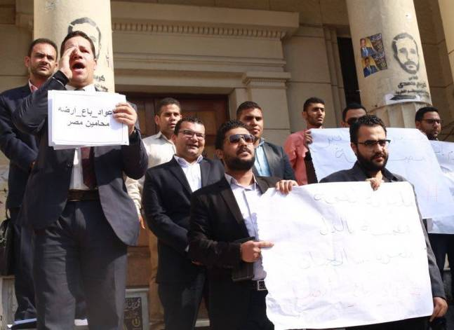 Muslim Brotherhood, April 6 movement to protest Red Sea Islands transfer