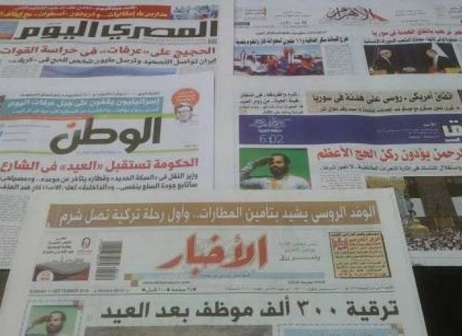 Roundup of Egypt's press headlines on Sept. 11, 2016
