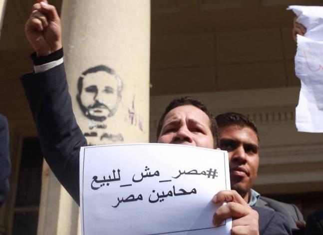 Urgent Matters Court suspends previous ruling invalidating Tiran and Sanafir deal