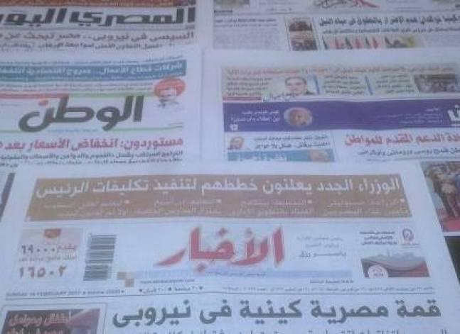Roundup of Egypt's press headlines on Feb. 19, 2017