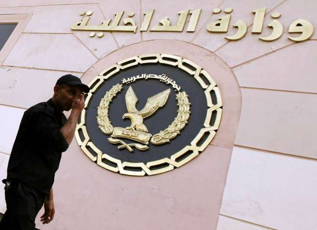 Egypt arrests Muslim Brotherhood member for trading foreign currency on black market