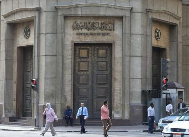 Egypt central bank, investors reach agreement to settle pre-float credit lines