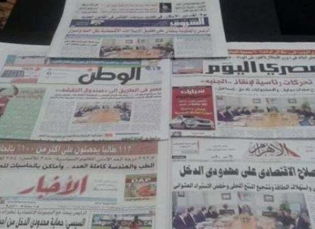 Roundup of Egypt's press headlines on Jul. 30, 2016