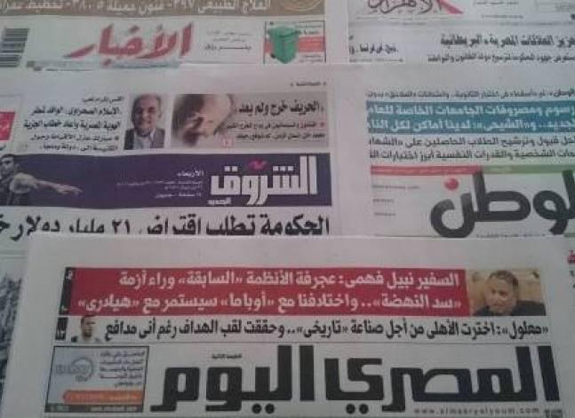 Roundup of Egypt's press headlines on Jul. 27, 2016
