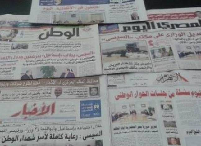 Roundup of Egypt's press headlines on Mar. 22, 2016