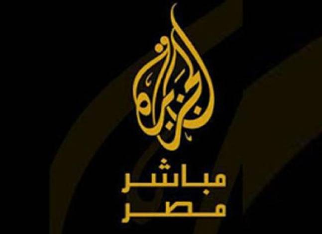 Egypt court upholds suspension of Al Jazeera Mubasher Misr TV station