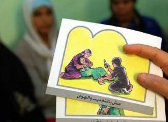 Egypt's cabinet approves amendments to law against FGM