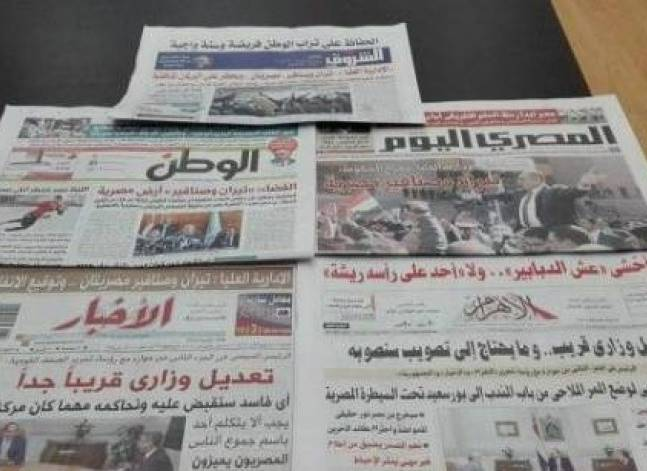 Roundup of Egypt's press headlines on Jan. 20, 2017