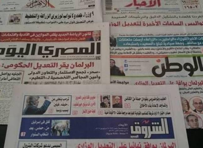 Roundup of Egypt's press headlines on Feb. 15, 2017